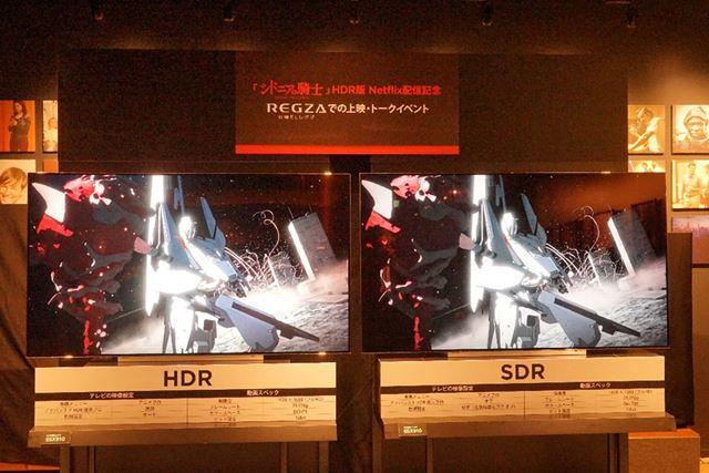 会場ではHDRとSDRを並べて「シドニアの騎士」のクリップを上映