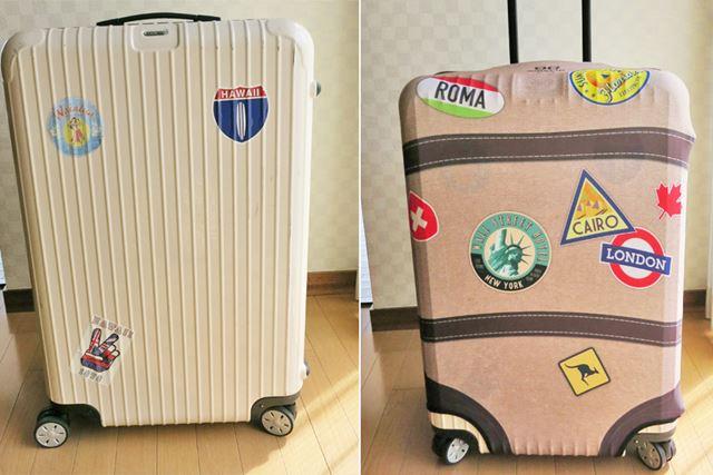 地味だったスーツケースが、こんなに華やかに!