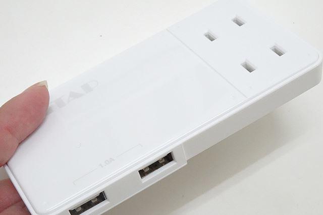 UniTAPの極薄2ポートUSB給電機能付OAタップ「PPS-UTAP3」