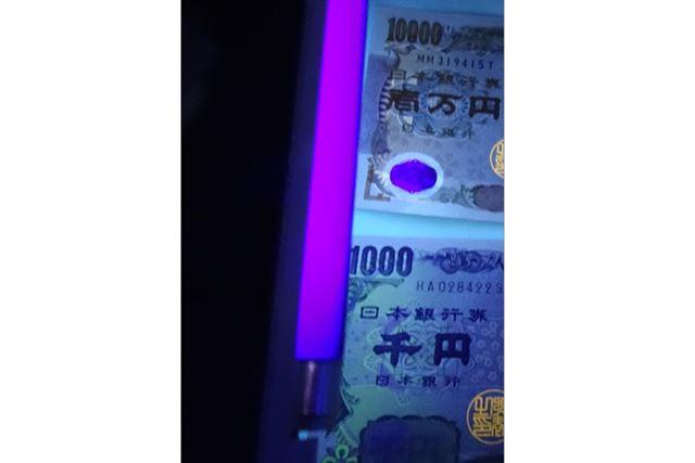 日本のお札の場合、印章が光ります