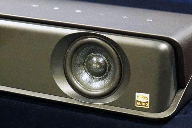 独自開発となる45mm径フルレンジスピーカーを採用