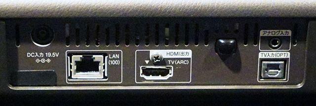 背面にHDMI出力、光デジタル入力、アナログ音声入力をそれぞれ1系統搭載