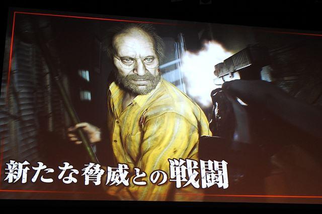 同作のメインキャラクターのひとりであるベイカーファミリーの父「ジャック・ベイカー」の狂気と戦う