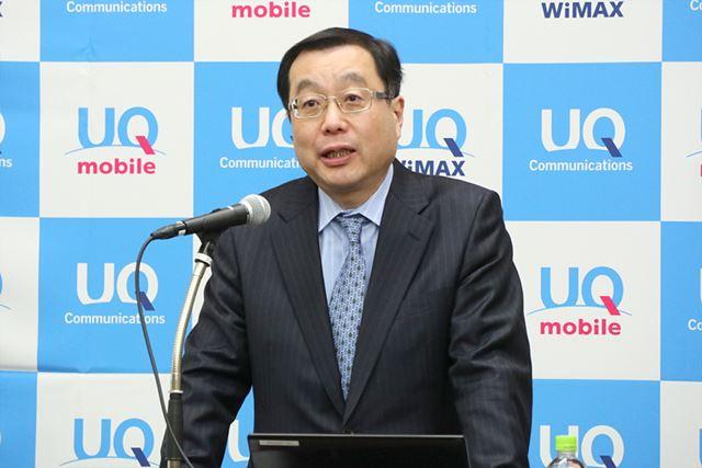 UQ学割や新しい料金プランを説明するUQコミュニケーションズの野坂章雄社長