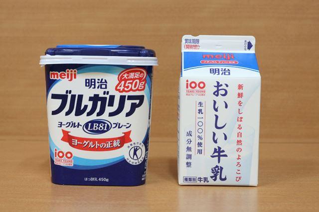 今回はプレーンヨーグルトと成分無調整の牛乳でベーシックに作ります