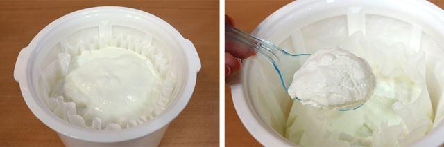 同梱の水切りかごを使用して、水切りヨーグルトを作ることもできます