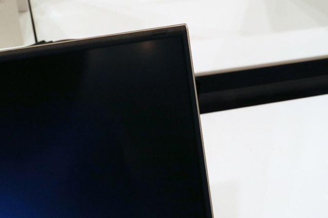 額縁の幅は横が5.35mm、上が7.2mm