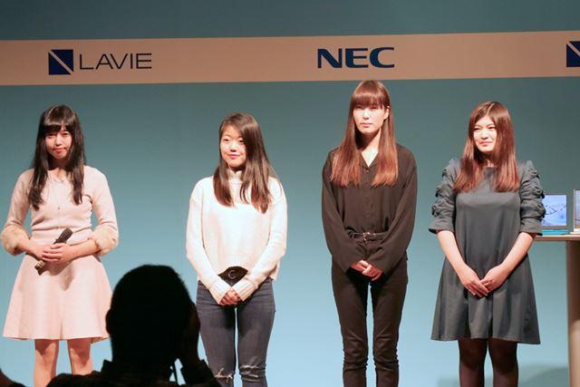LAVIE Note Mobileのデザインに携わったCallaのメンバー