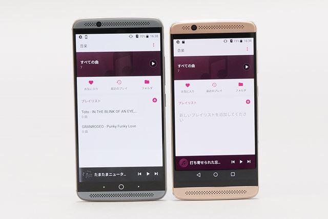 ZTEジャパンのスマートフォン「AXON 7」(左)と「AXON 7 mini」(右)