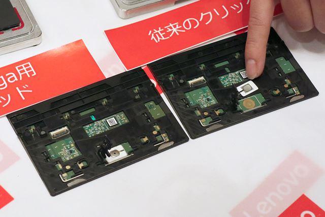 クリックパッドのカチカチという音を低減するQuiet Metal Domeスイッチ(右)
