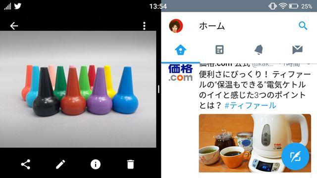 Android 7.0の注目機能「マルチウィンドウ」も利用可能だ