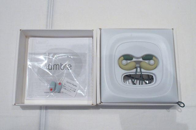 パッケージには、シリコンパーツの予備が2つ付属する