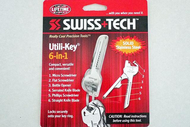 スイステックのキーサイズツールです