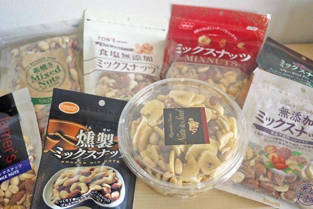 今回用意したのはこの7種類のミックスナッツです