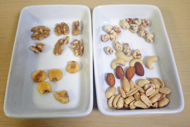 6種類のナッツがバランス良く入っています。サイズ感は小さめです