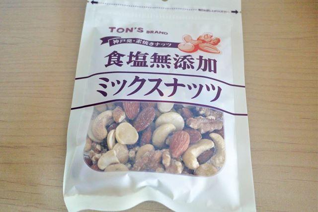 神戸の人気素焼きミックスナッツです