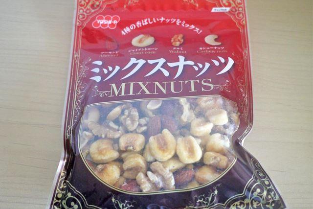 4種類のナッツが入った吉田ピーナツのミックスナッツです
