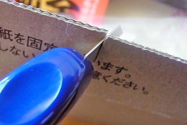 0.5mmとしっかり厚みのある刃。段ボールもざくざく切れます