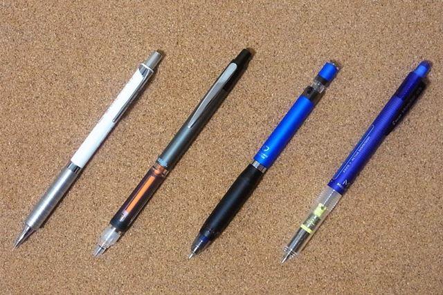 左から「オレンズ」、「オ・レーヌ」、「デルガード」、「モーグルエアー」です