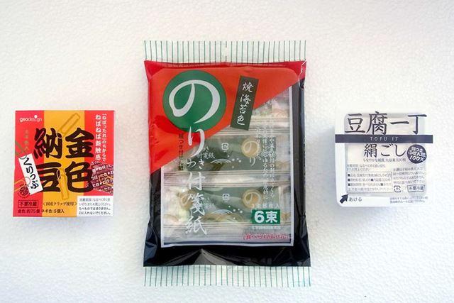 左から「金色納豆くりっぷ」、「のりつき付箋紙」、「豆腐一丁」
