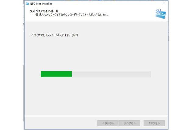 PCに接続するとインストールアイコンが表示されるので、あとは画面の指示に従いましょう