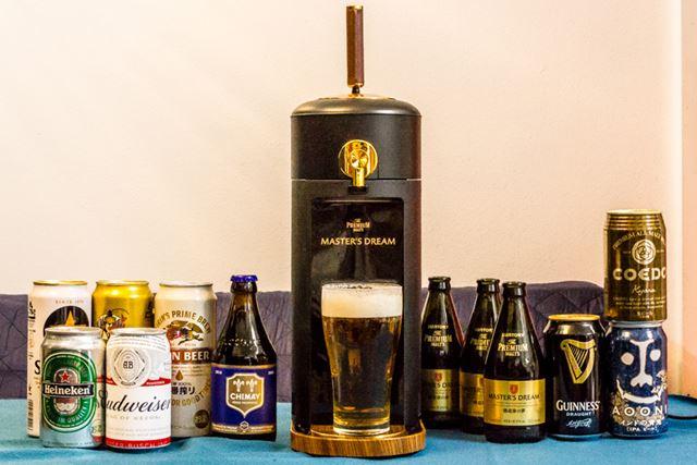 ザ・プレミアム・モルツ「マスターズドリーム」をはじめ、さまざまなビールを用意して試してみた