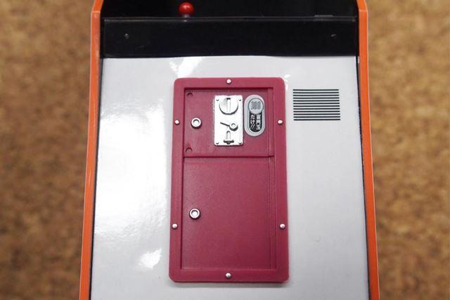 どうやらこの筐体は1ゲーム100円でのプレイみたいです