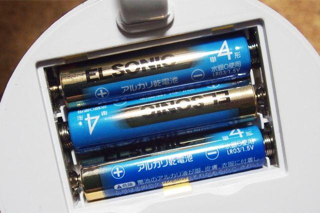 電源は単4形乾電池3本です