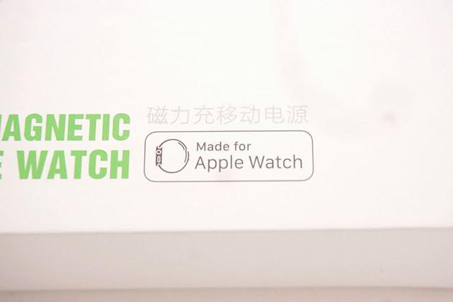 Apple Watch対応の表記が!
