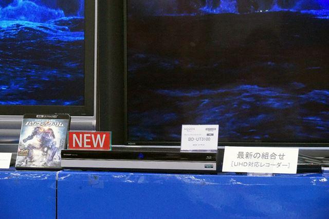 Ultra HD Blu-ray版「パシフィック・リム」でデモ
