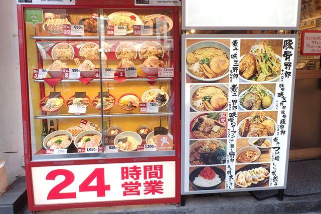 24時間営業というのも、通行量が多い渋谷センター街のお店ならでは