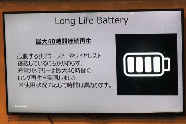 内蔵バッテリーでのサブウーハーの駆動時間は、CRUSHERと同等の最大40時間を実現している