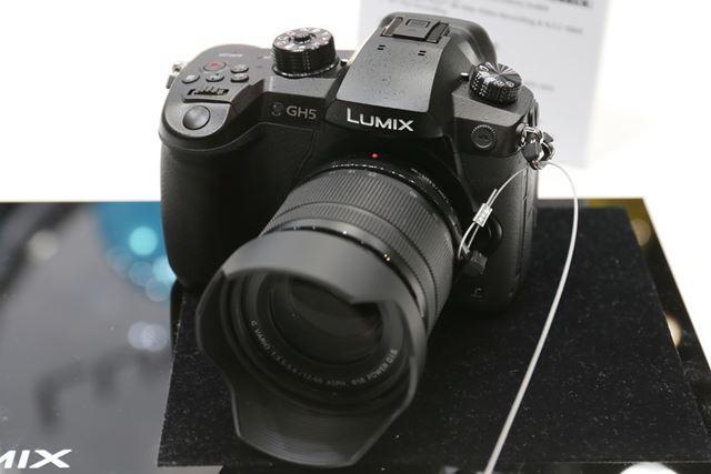 LUMIG GH5