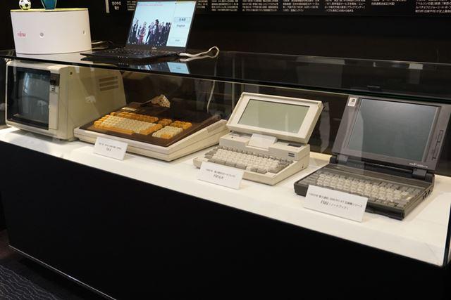 35年の歴史を感じる往年のパソコンが展示されていた