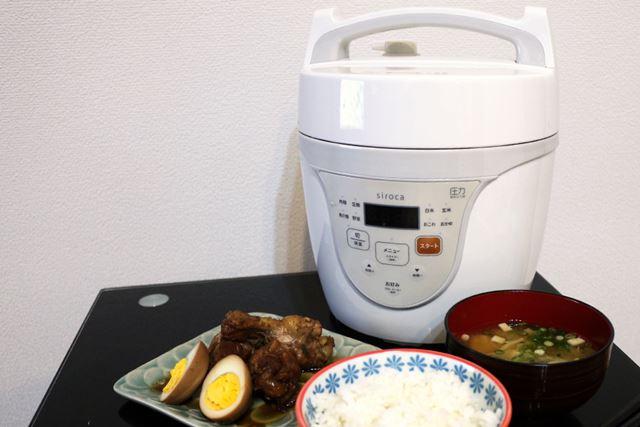 3合までに対応する炊飯モードや、付属の蒸し台を使用した蒸し調理機能も搭載。1台でいろいろできます
