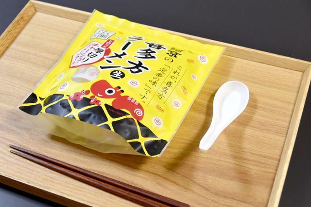 河京の喜多方ラーメンの内容量は188g(麺120g)。お鍋で3分30秒ゆでます
