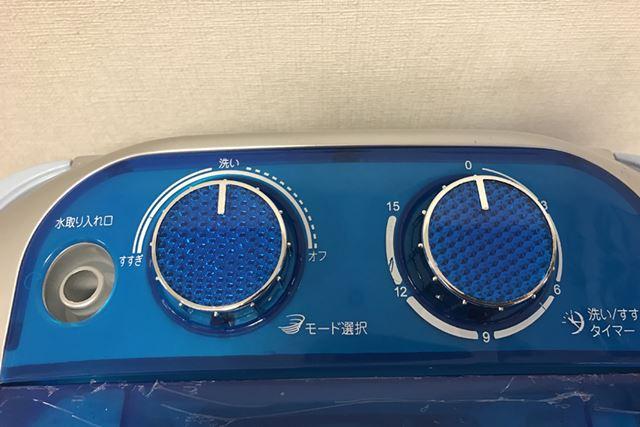 昔の洗濯機のようなダイヤル式の操作部