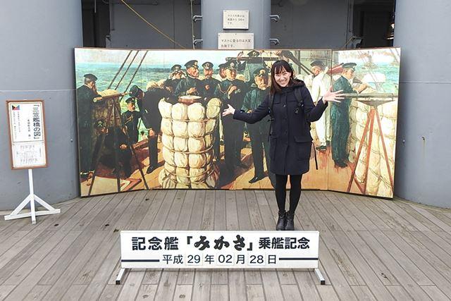 乗艦記念の撮影。艦内では日露戦争当時の三笠の活躍がビデオ上映されており、歴史のお勉強もできました