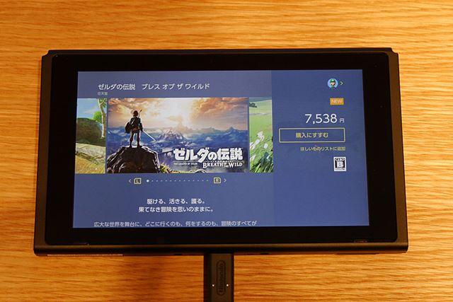 ニンテンドーeショップでの「ゼルダの伝説 ブレス オブ ザ ワイルド」の購入画面。必要な容量は13.6GB