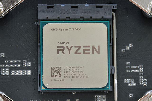 AMDの最新CPU「Ryzen 7 Ryzen 1800X」