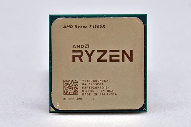 最上位モデルの「Ryzen 7 1800X」