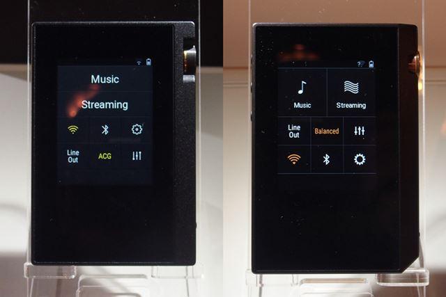 写真左がDP-S1のホーム画面、写真右がXDP-30Rのホーム画面。デザインは若干異なっている