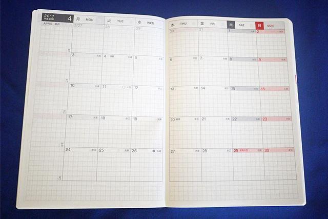 見開き単位の月間スケジュール表