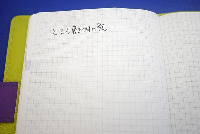とにかく書きやすい手帳でした