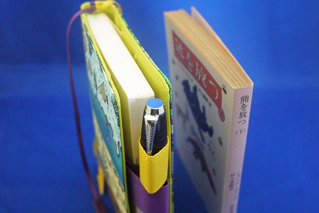 厚みも文庫本を上回るサイズになりました