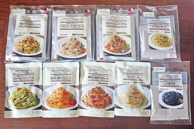 今回もオンラインで購入できた9種類のパスタソースを食べ比べ