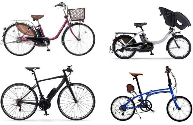 左上から時計まわりに、「シティサイクルタイプ」「子乗せタイプ」「小径タイプ」「スポーツタイプ」