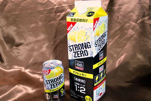 缶のストロングゼロ(350ml)と比べてみました。1800mlの紙パックなのでこの差です