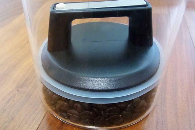 コーヒー豆のおいしさをばっちりキープ