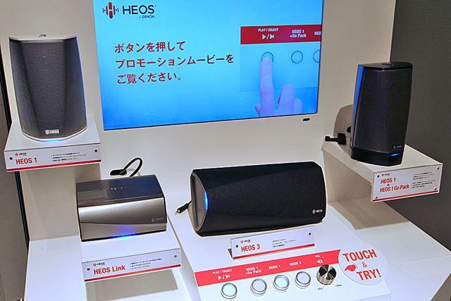 今回発表された全4製品。「HERO 1」のみホワイトとブラックの2色展開だ